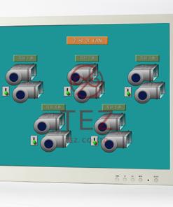 Màn Hình LCD Công Nghiệp E1700