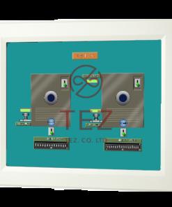Màn Hình LCD Công Nghiệp INOV121