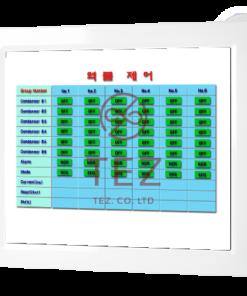 Màn Hình LCD Công Nghiệp SM170-TN (Cảm ứng tia hồng ngoại)