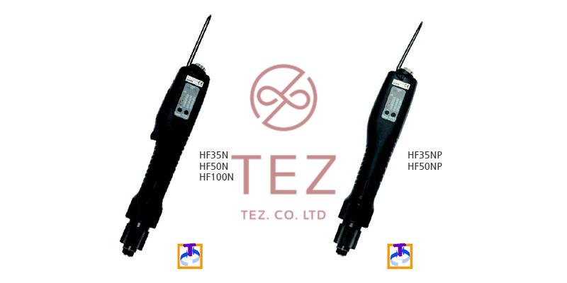 Hình minh họa tô vít điện SEHAN HF Series