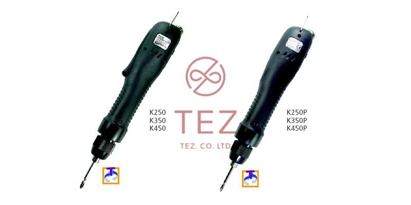 Hình minh họa tô vít điện SEHAN K Series